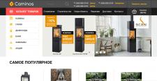 Продвижение сайта продажи каминов