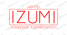 "Логотип ""IZUMI"""