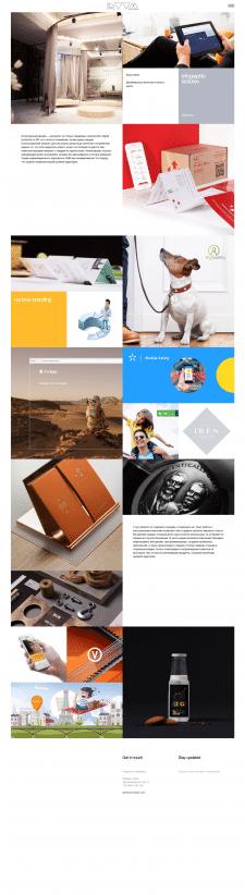 Веб-сайт студии дизайна
