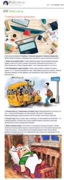 Пост в блог. 15 преимуществ работы фрилансером