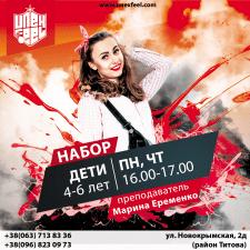 Рекламные афиши танцевальной студии (в различных )