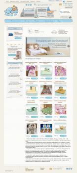 Интернет-магазин для детского сна