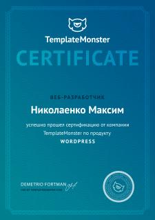 Получил сертификат от TemplateMonster