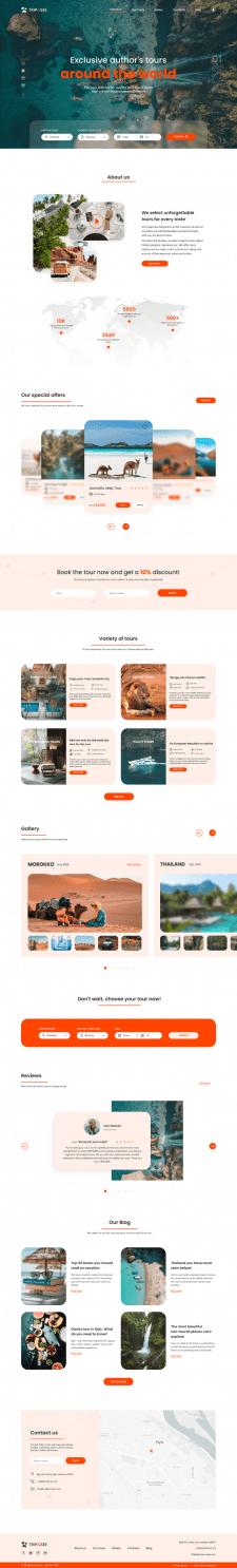 Дизайн веб-сайта для тур.компании TRIPSEE