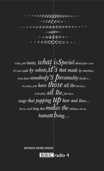 плакат с типографикой