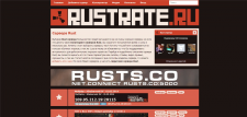 Мониторинг Rust
