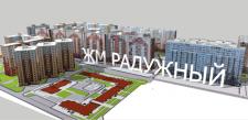 """Создание 3д модели жм """"Радужный"""" в Одессе"""