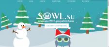 sowl.su