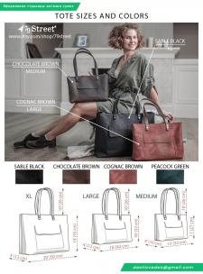 Оформление страницы каталога магазина сумок