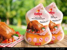 упаковка для мяса птицы