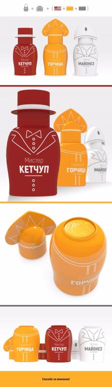 """Конкурсная работа Design Cup 2016 """"Соусы"""""""