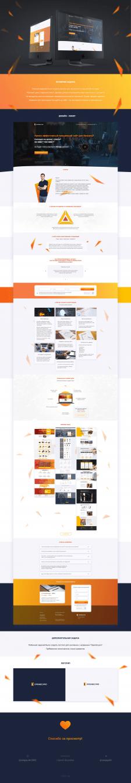 OpenBiz.pro - Landing Page Concept
