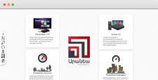 Web app for internet provider