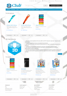 Интернет-магазин 3D Club - Ukraine