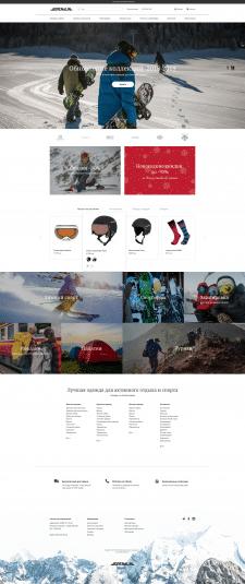 Дизайн интернет-магазина для экстримального спорта
