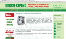 Пароконвектомат: инвестиции на маленькой кухне