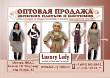 luxurylady