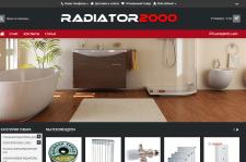 Сантехника- Radiator2000