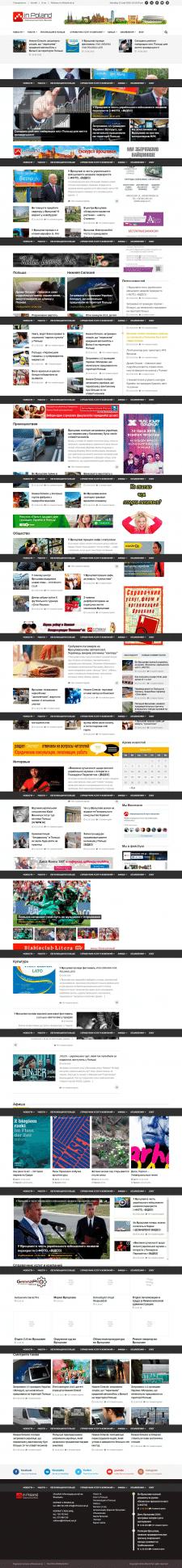 Новостной портал