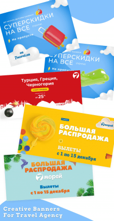 Banners design for travel agency