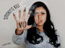 Курение убевает