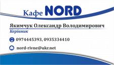 Визитка кафе Норд