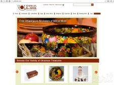 Yolkstar.com - интернет-магазин сувениров