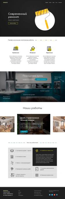 Дизайн сайта в Figma по Bootstrap 4 сетке -REMONTO
