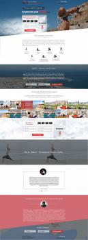 Landing page продажи йога туров