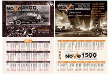 календарик такси