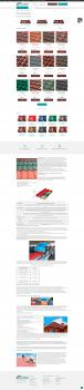 Wordpress. Сайт-каталог металлочерепицы. Редизайн