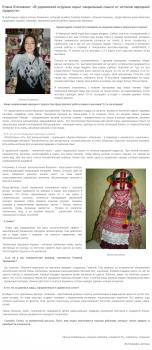 Украинская игрушка - Интервью с продавцом