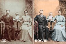 Ретушь и реставрация фото