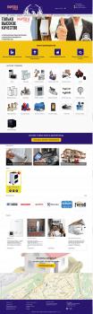 Интернет-магазин kotlyvpermi