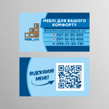 Дизайн візиток для магазину меблів (м.Виноградів)
