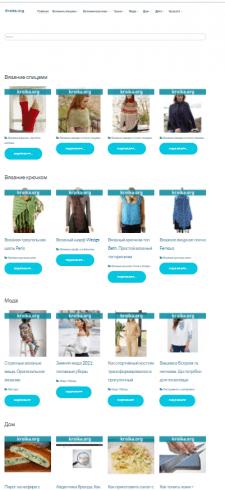 Создание сайта на тему рукоделия на CMS Joomla