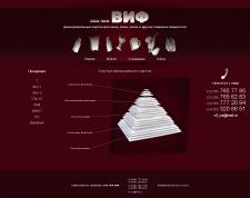 Сайт компании-реализатора фильтровального картона для пищевой пр