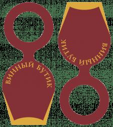 Фирменная табличка для винного магазина