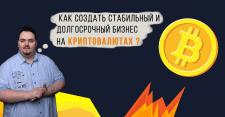 "Баннер ""Реклама онлайн-практикума"""