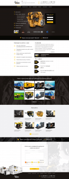 Дизайн сайта по ремонту дизельных генераторов