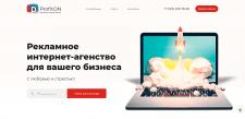 Profiton - Рекламное интернет-агенство