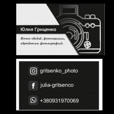 Разработка визитки для фотографа