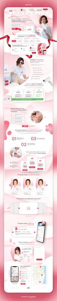 Landing Page design for Depilax Studio