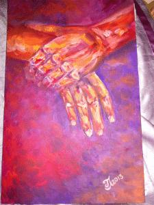 руки Давида