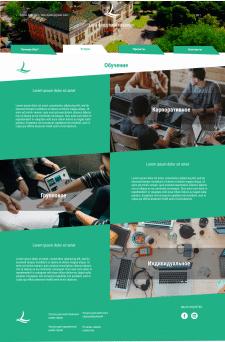 Дизайн  сайта обучения