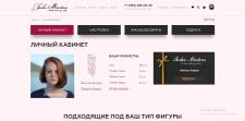 Админ панель интернет-магазина женской одежды