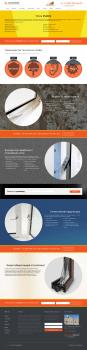 OKNATRIO - надежные окна для Вашего дома