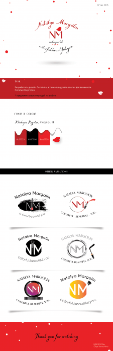 Разработка Логотипа и Слогана для визажиста