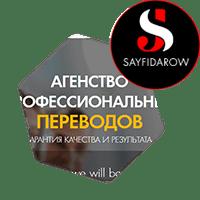 """Дизайн Landing Page """"АГЕНСТВО ПРОФЕССИОНАЛЬНЫХ ПЕР"""