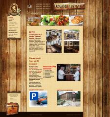 Ресторан Садові Меблі